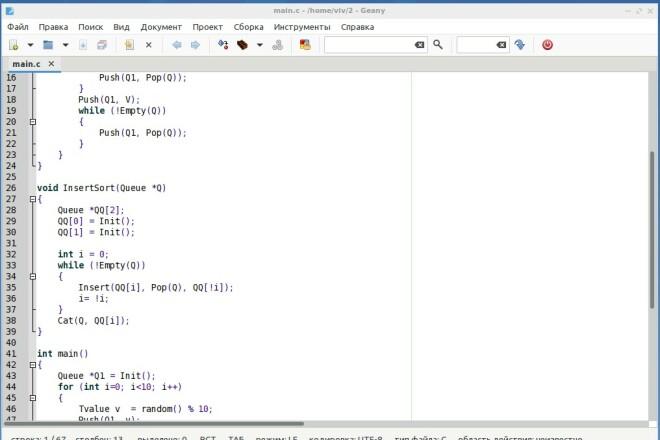 Напишу консольную несложную программу на C#, C++, C, Pascal, Assembler 1 - kwork.ru