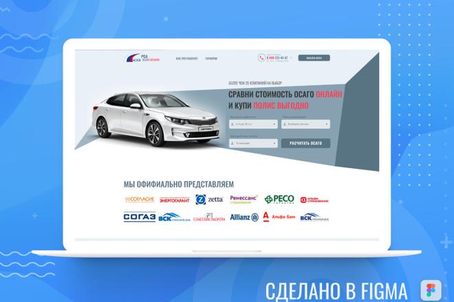 Уникальный дизайн сайта для вас. Интернет магазины и другие сайты 90 - kwork.ru