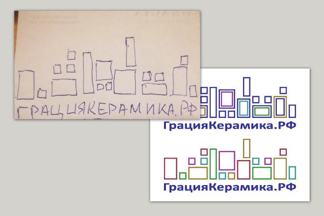 Логотип по вашему эскизу 4 - kwork.ru