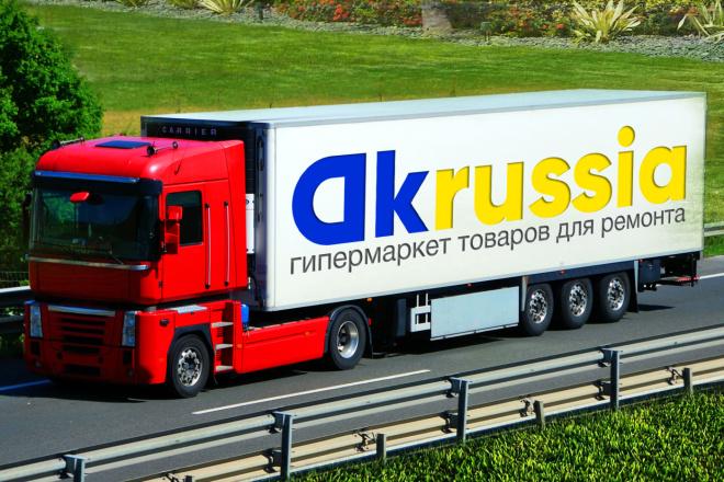 Нарисую логотип в векторе по вашему эскизу 93 - kwork.ru