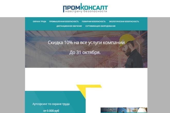 Дизайн и верстка e-mail писем для рассылки 10 - kwork.ru