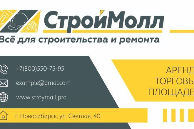 Визитки 5 - kwork.ru