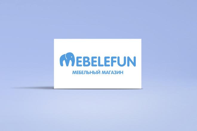 Разработаю стильный логотип для Вашего бизнеса 19 - kwork.ru