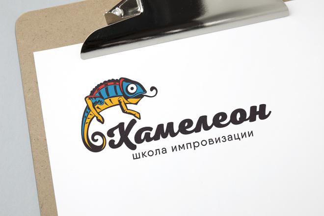 Профессиональная разработка логотипов и визуализация логотипов 16 - kwork.ru