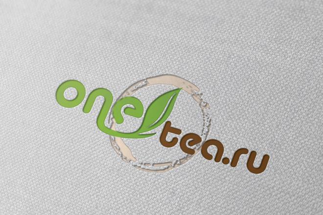 Сделаю логотип в круглой форме 53 - kwork.ru