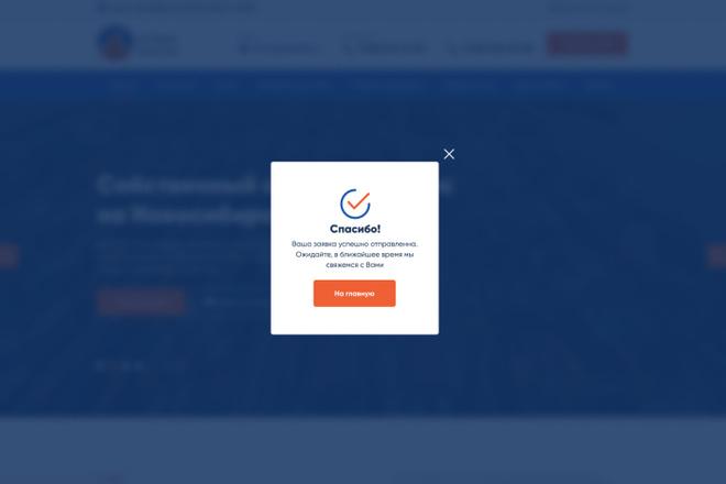 Дизайн сайтов в Figma. Веб-дизайн 30 - kwork.ru
