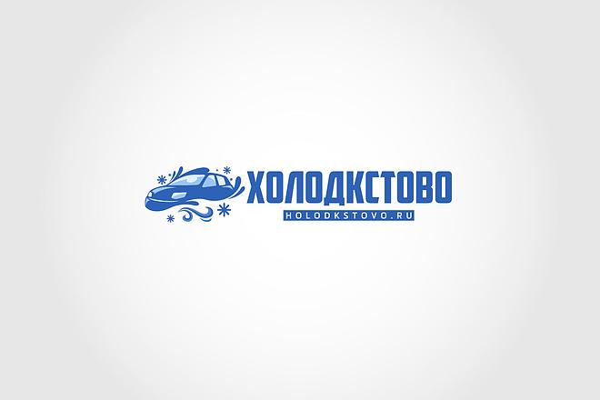 Создам 2 варианта логотипа + исходник 75 - kwork.ru