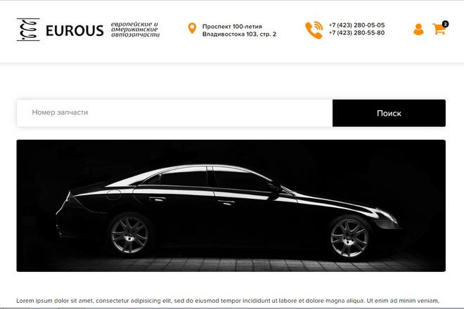 Профессионально и недорого сверстаю любой сайт из PSD макетов 59 - kwork.ru