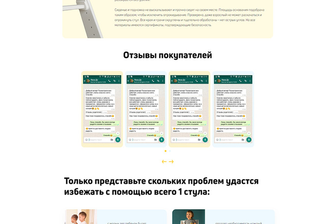Создам Landing page на Tilda по макетам figma, psd 5 - kwork.ru