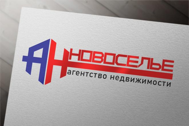 Эффектный логотип 13 - kwork.ru