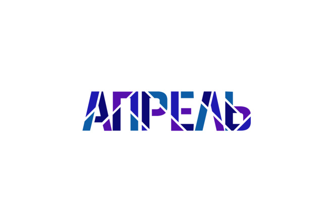 Качественный логотип по вашему образцу. Ваш лого в векторе 47 - kwork.ru