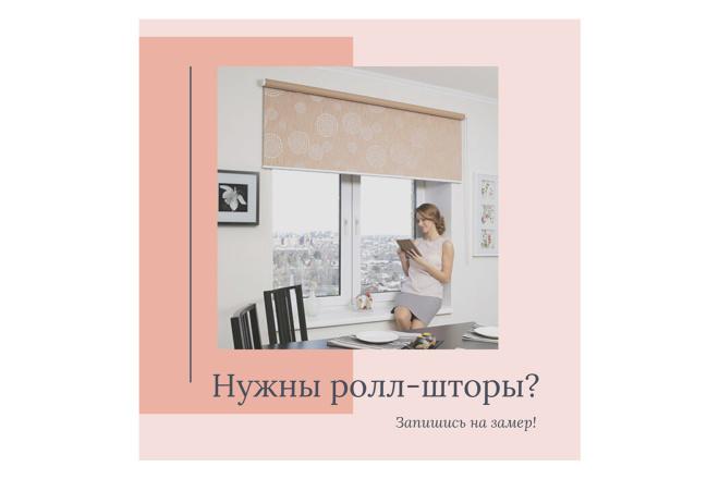 Создам дизайн поста для Инстаграм 2 - kwork.ru