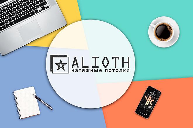 Создание логотипа для вас или вашей компании 33 - kwork.ru
