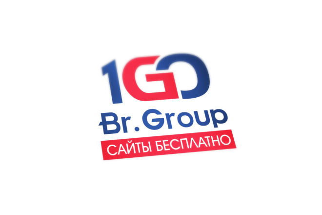 Креативный логотип со смыслом. Работа до полного согласования 43 - kwork.ru