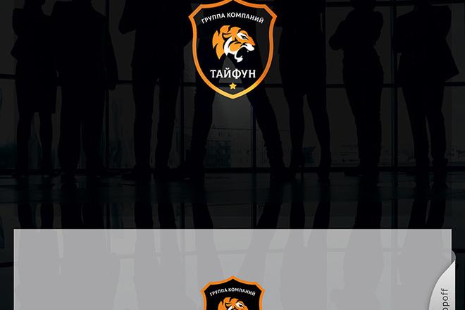 Качественный логотип 45 - kwork.ru