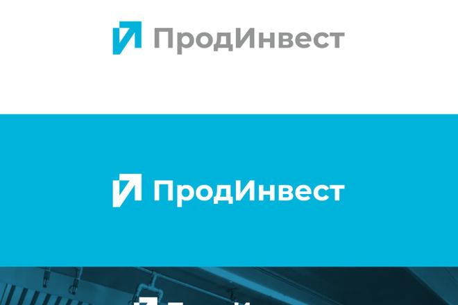 Ваш новый логотип. Неограниченные правки. Исходники в подарок 89 - kwork.ru