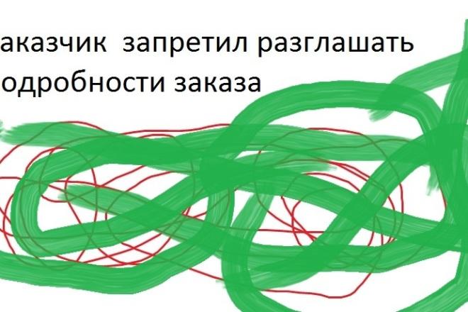 Выполню чертеж в AutoCAD 5 - kwork.ru