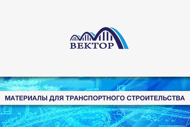 Создам превью для видео youtube 11 - kwork.ru
