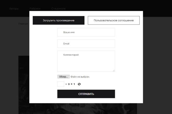 Доработка и исправления верстки. CMS WordPress, Joomla 16 - kwork.ru