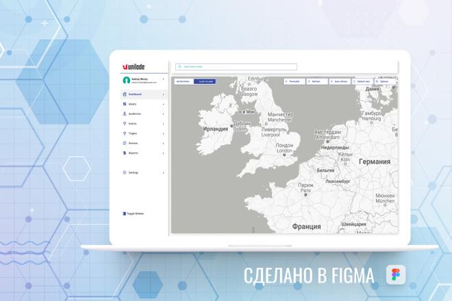 Уникальный дизайн сайта для вас. Интернет магазины и другие сайты 74 - kwork.ru