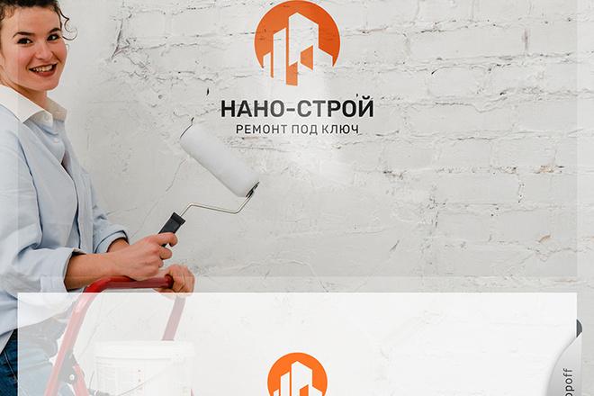 Качественный логотип 70 - kwork.ru