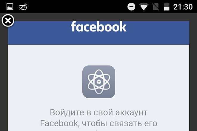 Приложение для ОС Android 7 - kwork.ru