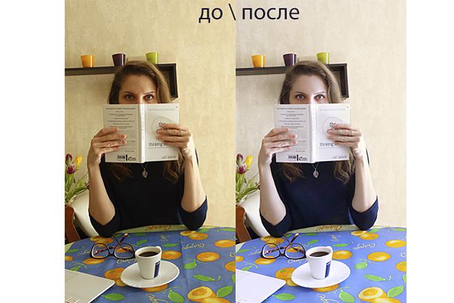 Выполню фотомонтаж в Photoshop 45 - kwork.ru