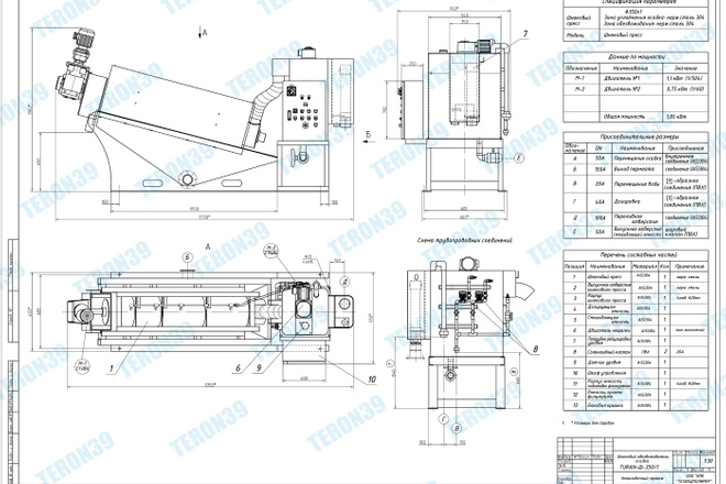Выполняю простые и сложные чертежи в AutoCAD 3 - kwork.ru