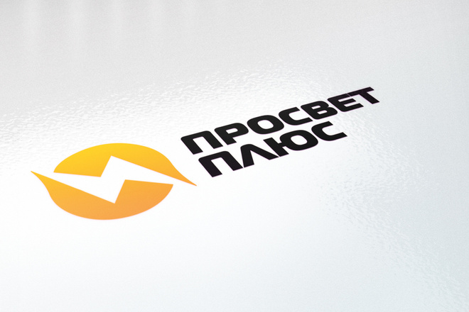 Логотип в 3 вариантах, визуализация в подарок 101 - kwork.ru