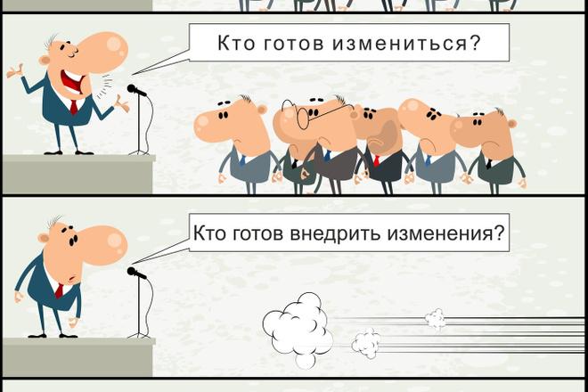 Иллюстрации, рисунки, комиксы 51 - kwork.ru