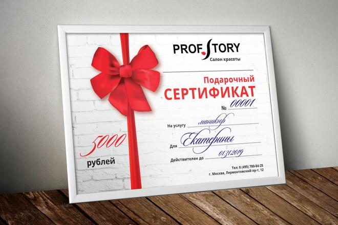 Макет листовки, флаера 3 - kwork.ru
