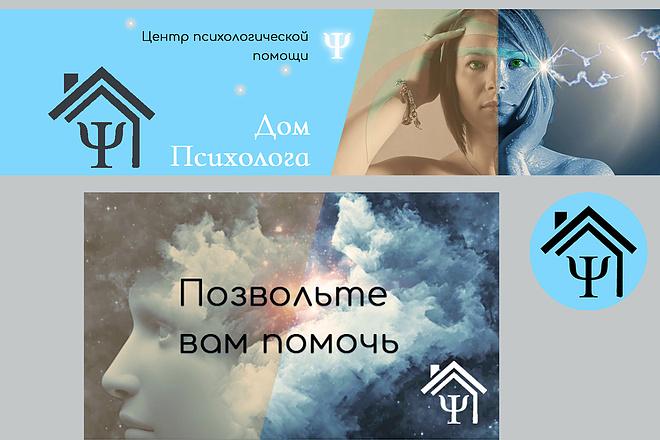 Полное оформление коммерческих групп ВКонтакте. Живые обложки 1 - kwork.ru