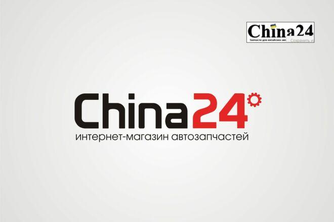 Логотип по образцу в векторе в максимальном качестве 47 - kwork.ru
