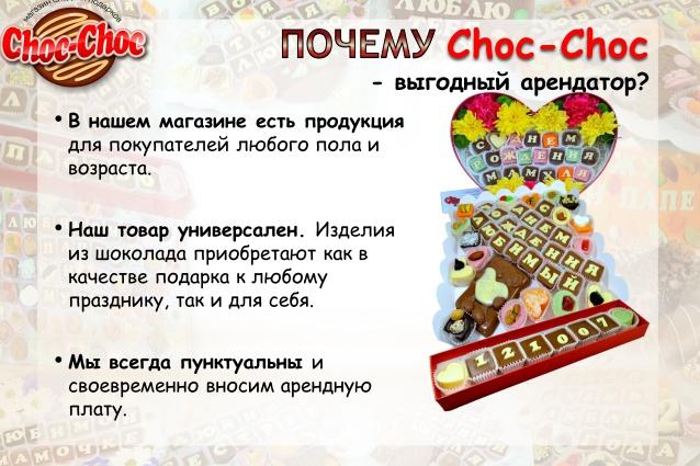 Исправлю дизайн презентации 87 - kwork.ru