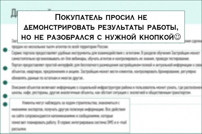 Исправлю дизайн презентации 70 - kwork.ru