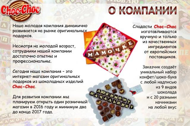 Исправлю дизайн презентации 91 - kwork.ru