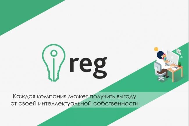 Исправлю дизайн презентации 63 - kwork.ru