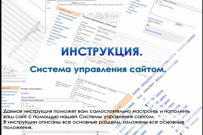 Исправлю дизайн презентации 76 - kwork.ru