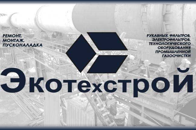 Исправлю дизайн презентации 75 - kwork.ru