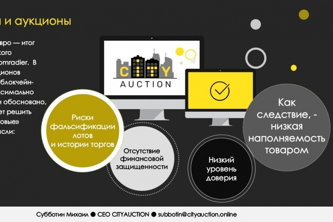 Исправлю дизайн презентации 67 - kwork.ru