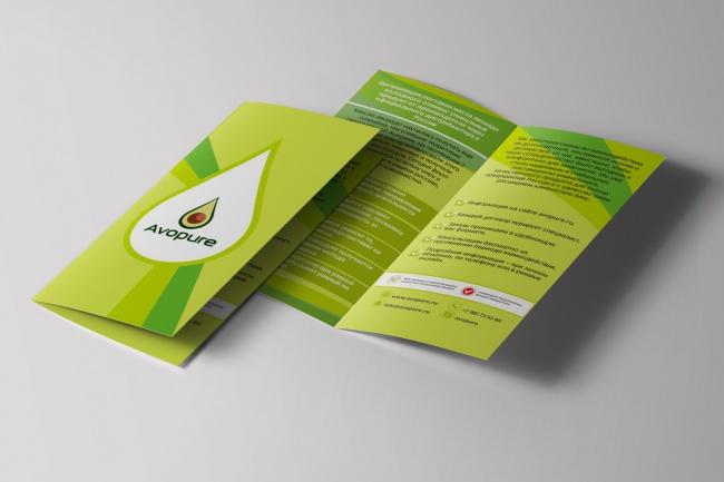 Дизайн листовки, флаера 19 - kwork.ru