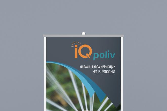 Логотип новый, креатив готовый 6 - kwork.ru
