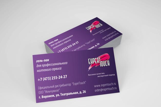 Лого бук - 1-я часть Брендбука 188 - kwork.ru