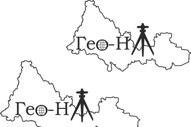 Дизайн логотипа 9 - kwork.ru