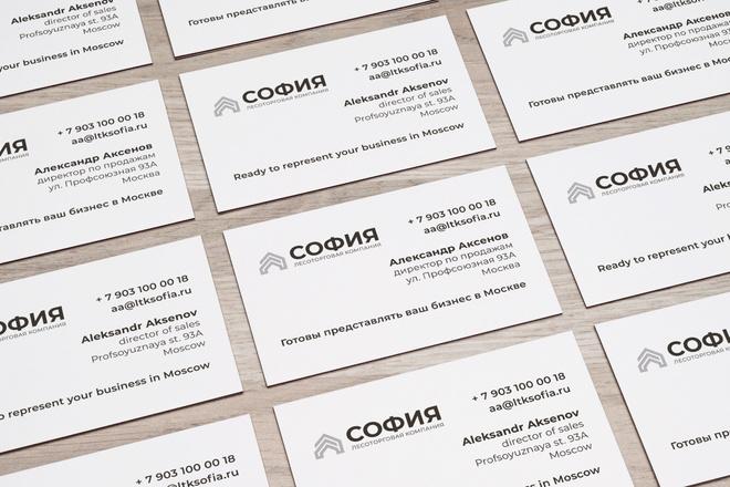 Строгая визитка без лишнего мусора 8 - kwork.ru