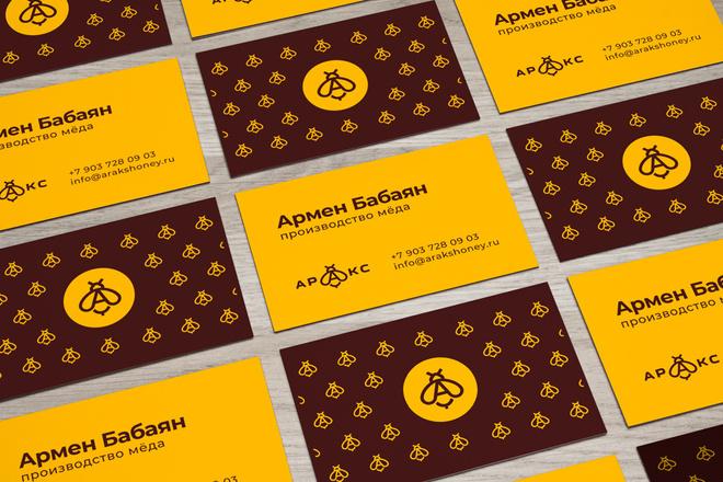 Строгая визитка без лишнего мусора 6 - kwork.ru