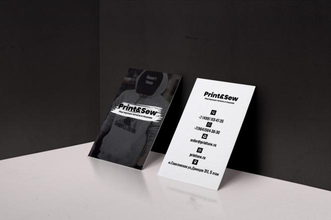 Эффектная визитка 24 - kwork.ru