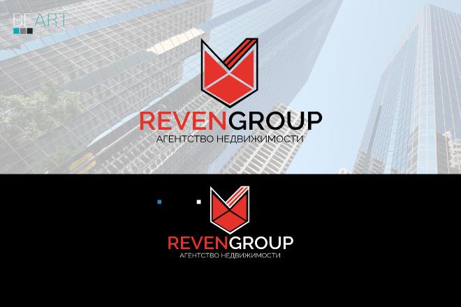 Создам качественный логотип, favicon в подарок 58 - kwork.ru