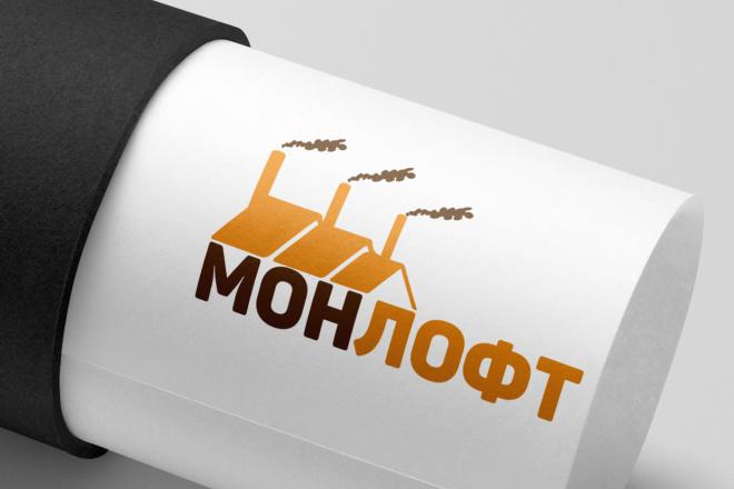 Разработаю 3 варианта модерн логотипа 55 - kwork.ru