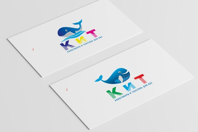 Нарисую удивительно красивые логотипы 64 - kwork.ru